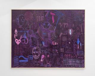 Diego de Aduriz - Mi cuerpo electrico (teletubi) 160 x 200 - Pastel y acrilico sobre tela - 2021 — Cortesía de la Cámara Argentina de Galerías de Arte