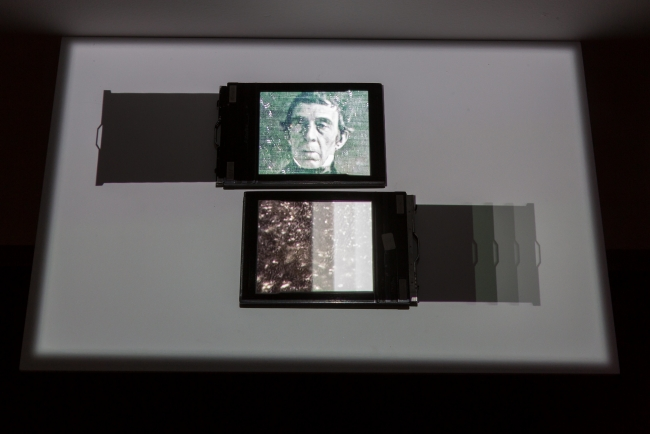 Lab II. Small Data, 2018. Daniel Canogar — Cortesía del Museo Universidad de Navarra