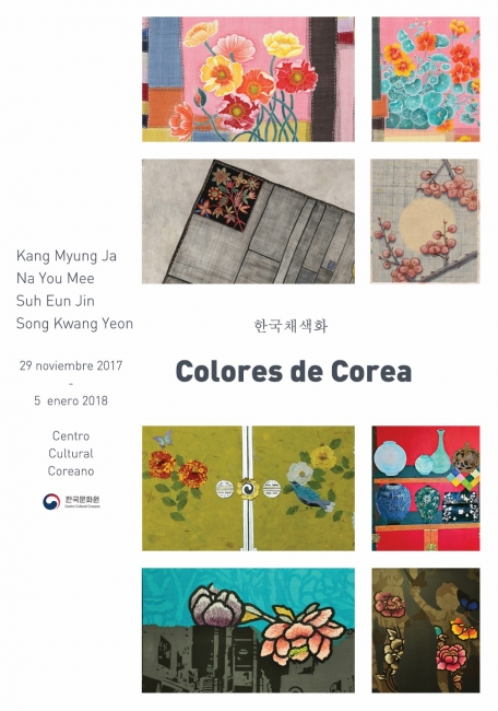 Colores de Corea