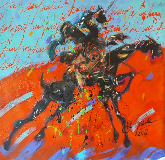 Donato Grima, El día que Cervantes soñó al Quijote. 2018. Acrílico sobre tela. 150 x 150 cm. – Cortesía del Ateneo de Madrid