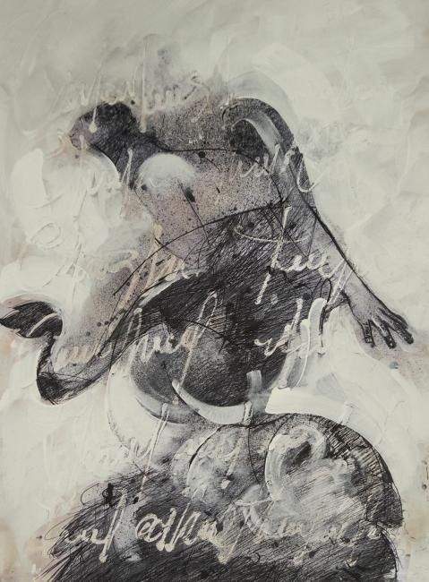 Donato Grima, Variantes de un mismo sueño. 2018. Tinta y acrílico sobre tela. – Cortesía del Ateneo de Madrid