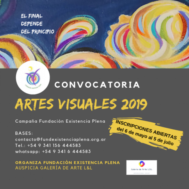Convocatoria Artes Visuales 2019