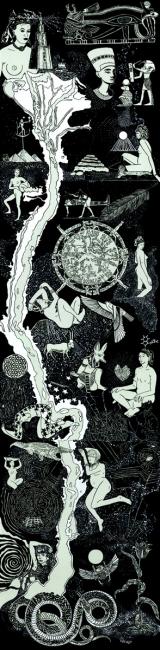 María Isabel Rueda. Dibujo. 7 fragmentos por 23.5 cm Tinta sobre papel. Nilo.