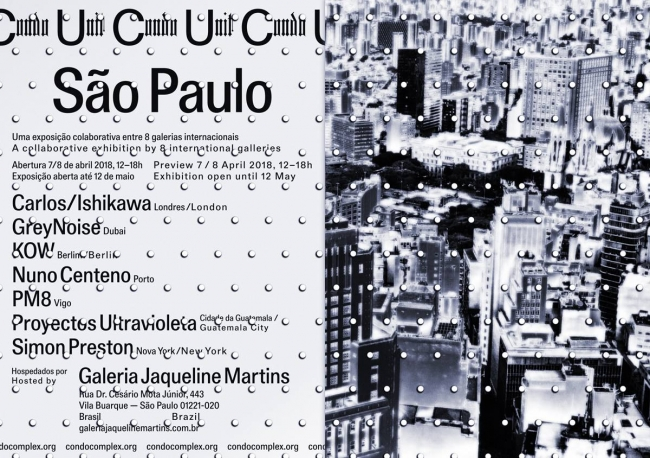 CONDO UNIT SÃO PAULO