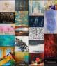 Artistas de Mona Youssef Gallery