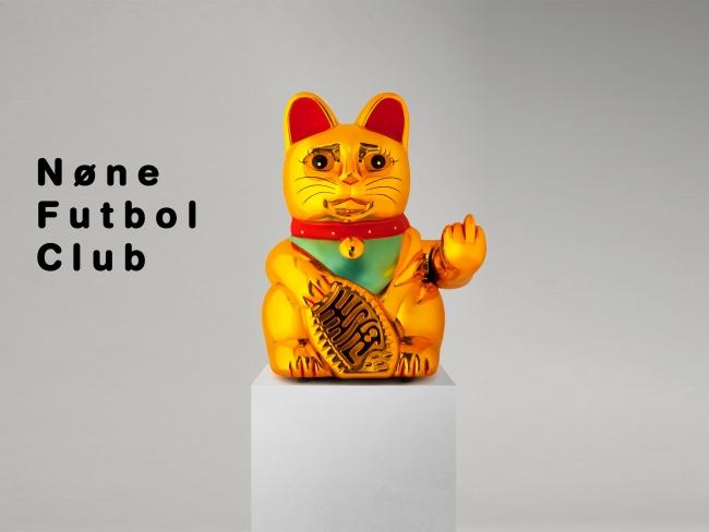 Nøne Futbol Clu — Cortesía de la Galería seismasuno