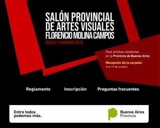 Salón provincial Florencio M. Campos,Dibujo y grabado 2018