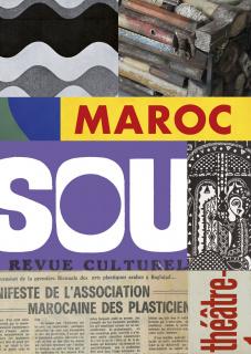 Trilogía marroquí. Arte y cultura en Marruecos, 1955-2010 — Cortesía del Museo Nacional Centro de Arte Reina Sofía (MNCARS)