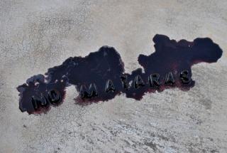 Armando Ruiz, No matarás, 2014