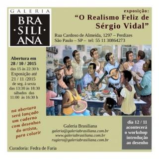O Realismo Feliz de Sérgio Vidal