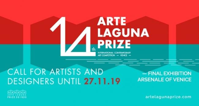 14° Premio Arte Laguna.