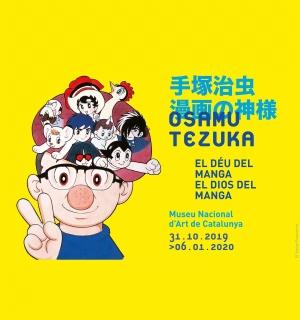 Osamu Tezuka, el Dios del Manga