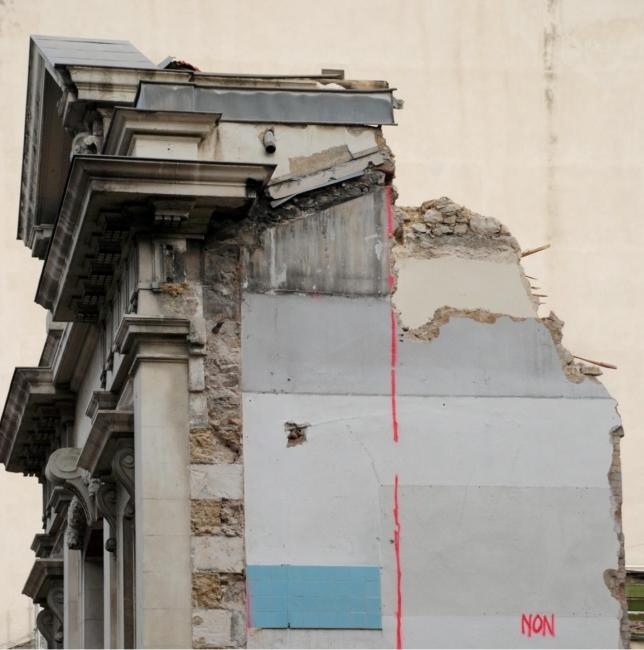 Fragmento n°2- Marseille (detalle) 2017, fotografia numérica 70 x 50 cm
