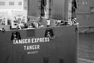 Tanger Espress