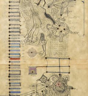 ZUSH, Spedru, 1980 (detalle). Técnica mixta sobre papel, 113 x 22.5 cm. — Cortesía de Maisterravalbuena