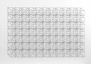 Evandro Soares, S/título, desenho em tinta-da-china (nanquim), s/papel, metal e sombra projetada, 95x135x5 cm, 2016