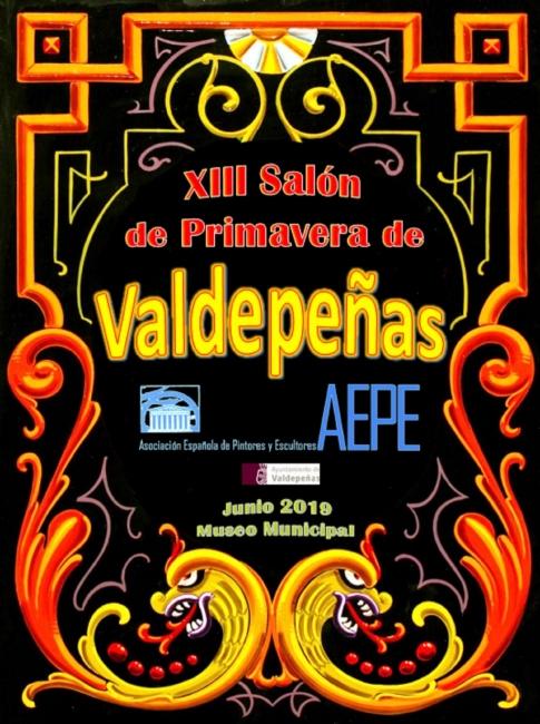 """XIII Salón de Primavera de Valdepeñas, """"Por tierras de Castilla La Mancha"""""""