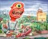 La invasión del planeta de los necios