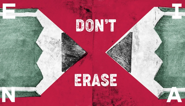 Don't Erase