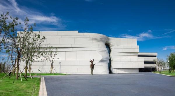 Bienal de Yinchuan 2016