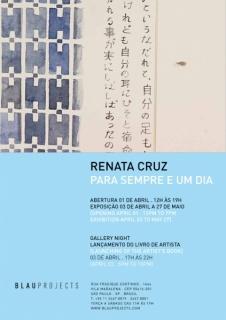 Renata Cruz. Para sempre e um dia