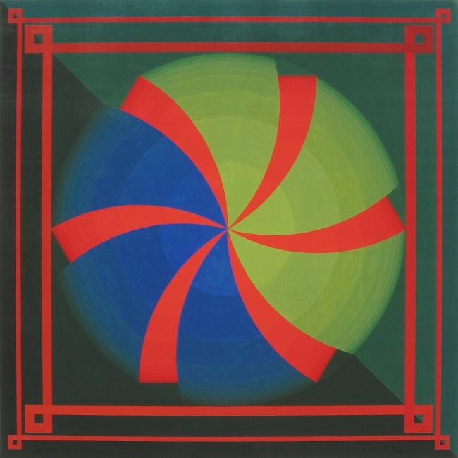 Olivier Messiaen: Colores de la Ciudad Celeste I (obra de Guadalupe Luceño)