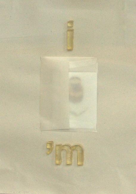 """Jaume Plensa, """"I'm"""", 1997. Mixta s/papel, 38 x 27 cm. — Cortesía de la galería Atelier"""