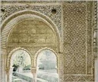 Una visión inédita de La Alhambra
