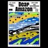 Dear Amazon: BRAZIL X KOREA The Anthropocene 2019.
