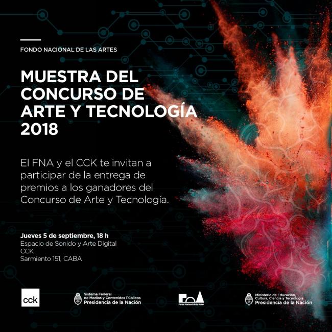 Muestra del concurso de arte y tecnología 2018
