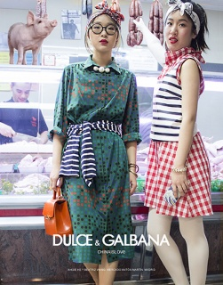 DULCE & GALVANA. Nuria Carrasco