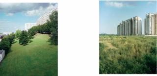 Eric Baudelaire, Serie: Desplazamiento/ Displacement. 85 x 67 cm and 85 x 67 cm. Fotografía color diasec sobre aluminio. Enmarcada. Color photograph diasec on aluminium. Framed. 2007