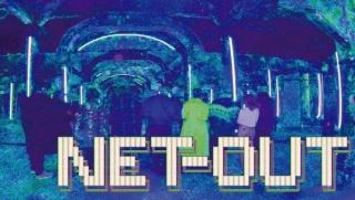 NET-OUT Para Comunidades Intestables de IntermediaE