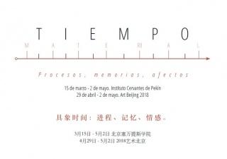 Tiempo material: procesos, memorias y afectos I