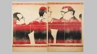 Beatriz González, Zócalo de la comedia, 1983. Serigrafía sobre papel y lienzo. Museo Nacional Centro de Arte Reina Sofía, Madrid – Cortesía del Museo Nacional Centro de Arte Reina Sofía
