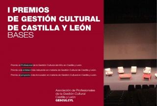 I Premios de Gestión Cultural de Castilla y León