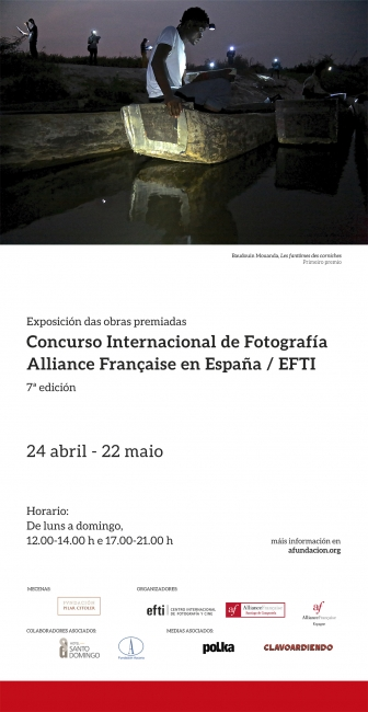 AF EFTI Santiago de Compostela