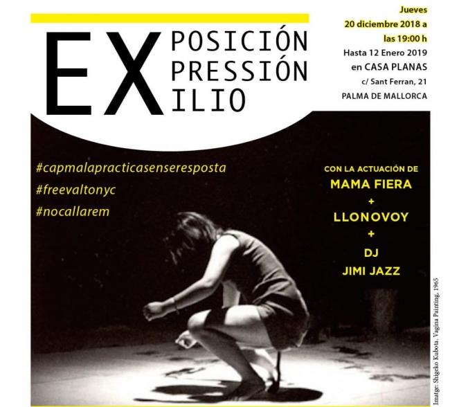 Exposición, expresión, exilio