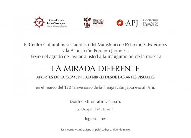 Cortesía Centro Cultural Inca Garcilaso