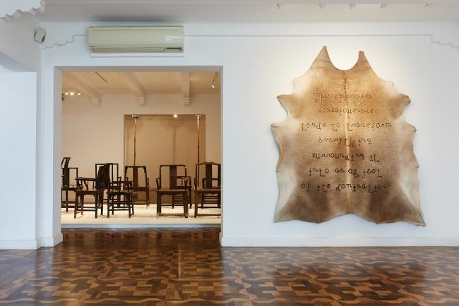 Obra de Ai Weiwei. Cortesía de SIM   #loquehayquever en Brasil: Ai Weiwei y Paul Klee llegan al país por primera vez