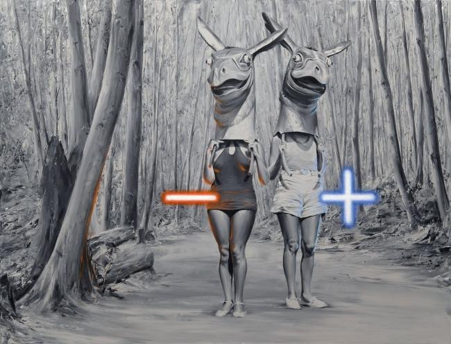 Twins, 2019 - Obra de Paco Pomet | La tercera edición de URVANITY presenta un Programa Especial Comisariado