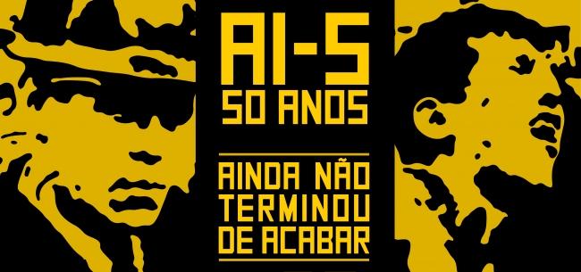 Cortesía del Instituto Tomie Ohtake | #loquehayquever en Brasil: aniversarios y coproducciones copan el circuito institucional