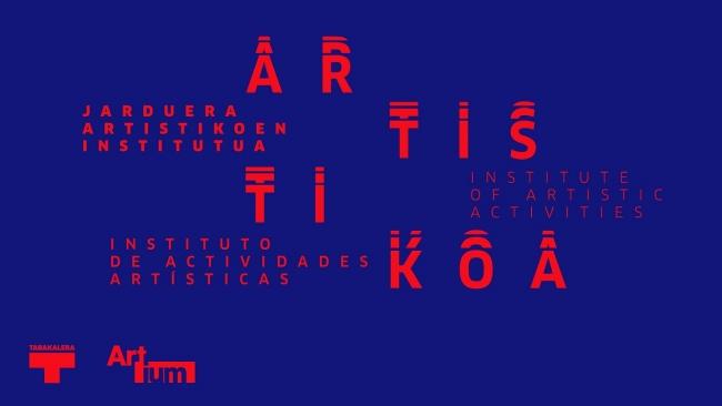 Cortesía de Tabakalera y Artium | A vista de pájaro: Fundació Suñol, Comunidad de Madrid, Vegap, Tabakalera, Artium, Fundación AMA, ferias...