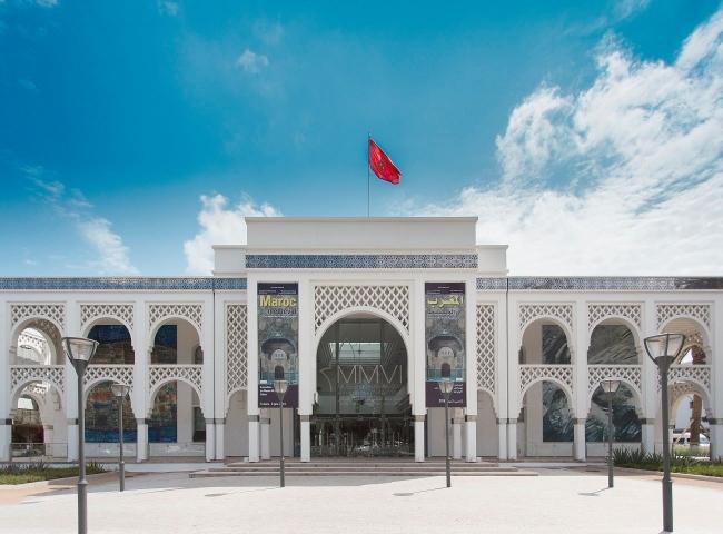 MUSEO MOHAMMED VI DE ARTE CONTEMPORÁNEO