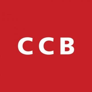 Centro Cultural de Belém - CCB - Fundação CCB