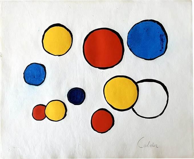 UNTITLED (1974) - Alexander Calder