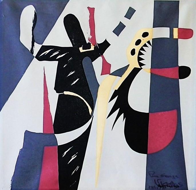 SIN TÍTULO (1971) - Oswaldo Vigas