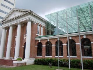Museo de Arte Contemporáneo de Puerto Rico (MAC)