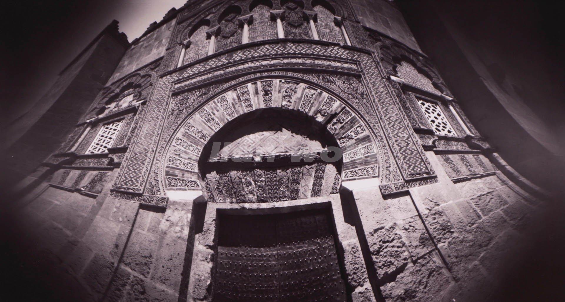Córdoba-La Mezquita 1 (2013) - Ilan Wolff