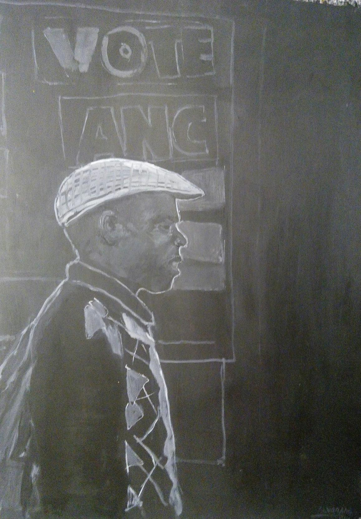 Retrato Africano I (2014) - Rafael Alvarado